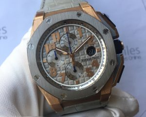 Audemars Piguet Royal Oak Offshore Lebron James Limited Editon Rose Gold Referece 26210OI.OO.A109CR.01