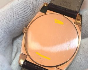 Rolex Cellini Cestello 5330 Rose Gold With Official Paper