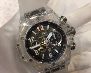 Hublot Big Bang Unico Magic Sapphire Limited Edition 411.JX.1170.RX