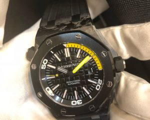 Audemars Piguet Royal Royal Oak Offshore Diver Forged Carbon Yellow 15706AU.00.A002CA.01