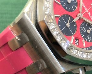 Audemars Piguet Royal Oak Offshore Lady Pink Dial Diamond Bezel 26231ST.ZZ.D069CA.01 Stainless Steel