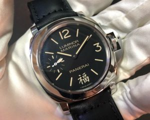 "Panerai PAM366 ""Fu"" Luminor Marina 44mm"