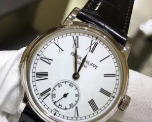 Patek Philippe Grand Complication Minute Repeater 5078P-001 Platinum