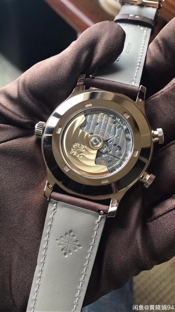 Patek Philippe Calatrava Pilot Travel Time 7234R Lady Rose Gold