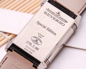 Jaeger-LeCoultre Grand REVERSO 1931 Automatic Q381357J Special Edition White Gold
