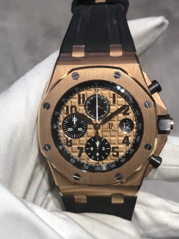 Audemars Piguet Royal Oak Offshore Chronograph Rose Gold Reference 26470OR.OO.A002CR.01