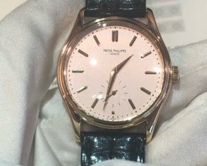 Patek Philippe Calatrava 18K Yellow Gold 5023J Ivory Dial with Papers & Services Paper