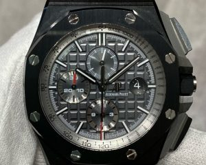 Audemars Piguet Royal Oak Offshore Chronograph Ceramic 26405CE.OO.A002CA.01