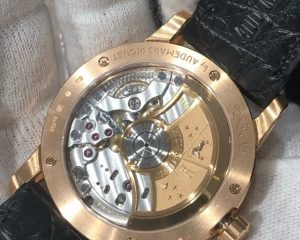 Audemars Piguet Code 11.59 Rose Gold Black Dial 15210OR.OO.A002CR.01