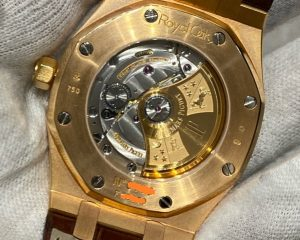 Audemars Piguet Royal Oak Rose Gold White Dial 15300OR.OO.D088CR.02