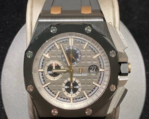 Audemars Piguet Royal Oak Offshore Pride of Germany Limited Edition 26415CE.OO.A002CA.01