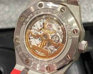 Audemars Piguet Royal Oak Perpetual Calendar Grey Dial China Limited Edition 26609TI.OO.1220TI.01