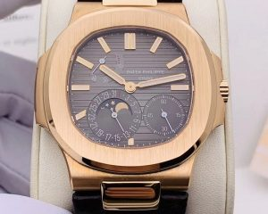Patek Philippe Nautilus Rose Gold Moonphase Power Reserve 5712R-1001