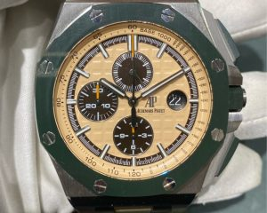 Audemars Piguet Royal Oak Offshore Chronograph Camo Steel 44mm 26400SO.OO.A054CA.01