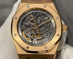 Audemars Piguet Royal Oak Rose Gold Openworked Skeleton 15305OR.OO.D088CR.01