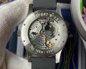 Chopard L.U.C Sport 16/8200 White Dial /w Papers