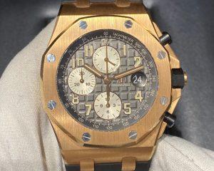 Audemars Piguet Royal Oak Offshore 18K Grey Dial Rose Gold 26470OR.OO.A125CR.01