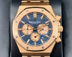 Royal Oak Chronograph 18K Rose Gold Blue Dial 41mm 26331OR.OO.1220OR.01
