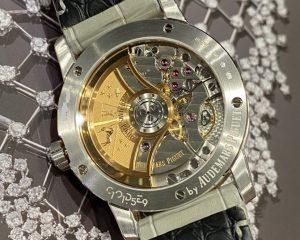 Audemars Piguet Code 11.59 White Gold/Rose Gold Grey Dial 15210CR.OO.A009CR.01
